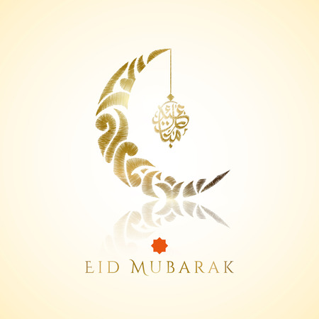 Eid Mubarak arabic typography and islamic crescent with embroidery illustration