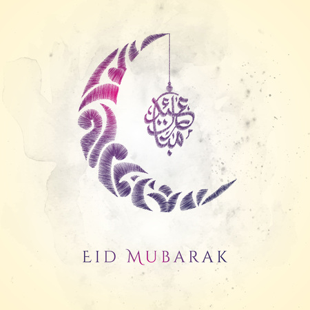 Eid Mubarak greeting arabic calligraphy and crescent with embroidery style