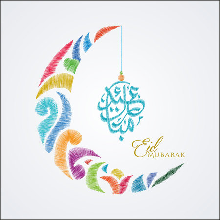 Eid Mubarak greeting islamic crescent and arabic calligraphy with embroidery style