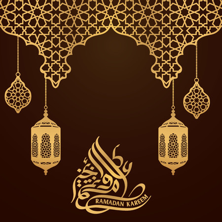 Ramadan Kareem greeting card template with morocco pattern and lantern.