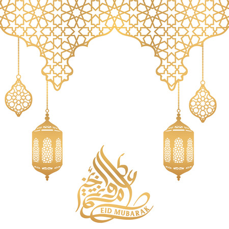 Eid Mubarak greeting card template with morocco pattern and lantern