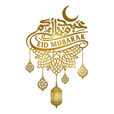 Eid Mubarak greeting icon with arabic calligraphy lantern and morocco pattern