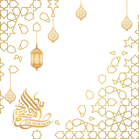 Eid Mubarak greeting islamic background arabic pattern and lantern