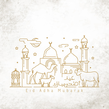Islamic greeting Happy Eid adha mubarak greeting card template monoline illustration arabic landscape
