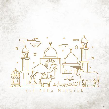 Saludo islámico Feliz Eid adha mubarak plantilla de tarjeta de felicitación monoline ilustración paisaje árabe