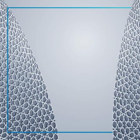 Arabic pattern background template - islamic geometric ornament Illusztráció