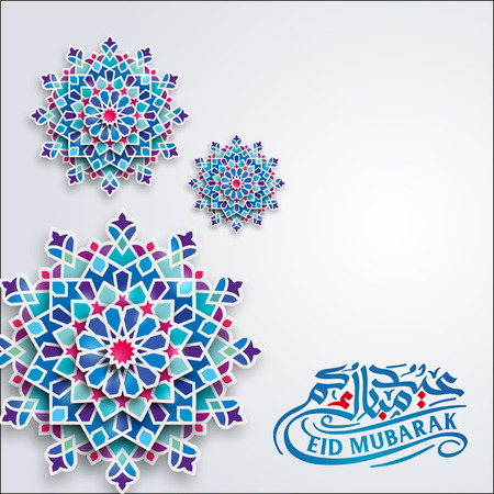 Eid Mubarak islamic greeting card template with circle geometric pattern Ilustrace