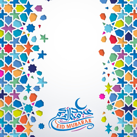 Eid Mubarak islamic greeting with colorful arabesque pattern Ilustração