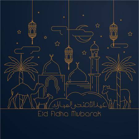 Carte de voeux illustration Monoline célébration islamique Eid Adha Mubarak Vecteurs