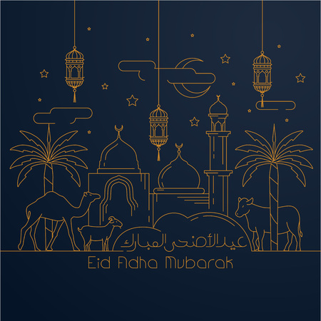 Monoline illustration greeting card islamic celebration Eid Adha Mubarak