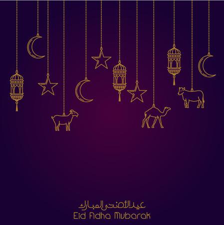 Monoline eid adha islamic celebration greeting banner Illustration