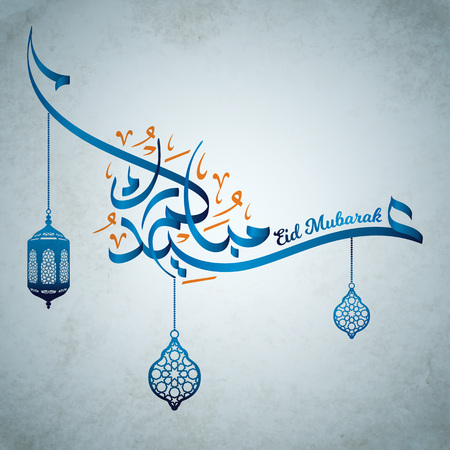 Calligrafia araba Eid Mubarak con lanterna per saluto islamico