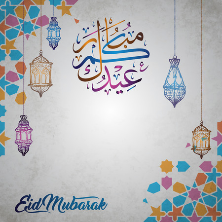 Eid Mubarak greeting islamic background banner with arabic lantern and geometric pattern Ilustrace