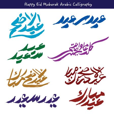 Eight Sets arabic calligraphy of Happy Eid Mubarak vector ink brush Ilustrace