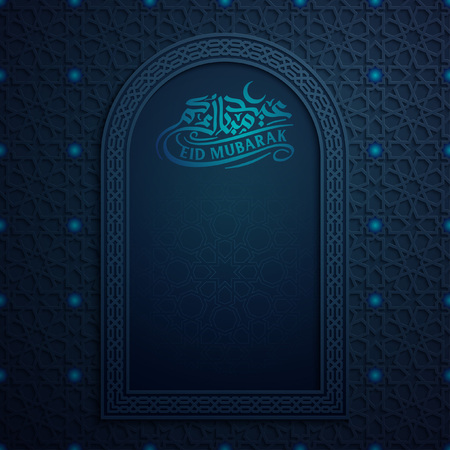 Eid mubarak islamic greeting background wtih morocco pattern Illusztráció