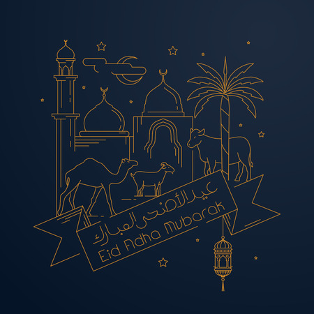 Eid Adha Mubarak greeting card template design illustration. Ilustrace