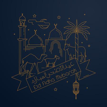 Eid Adha Mubarak greeting card template design illustration. Illustration
