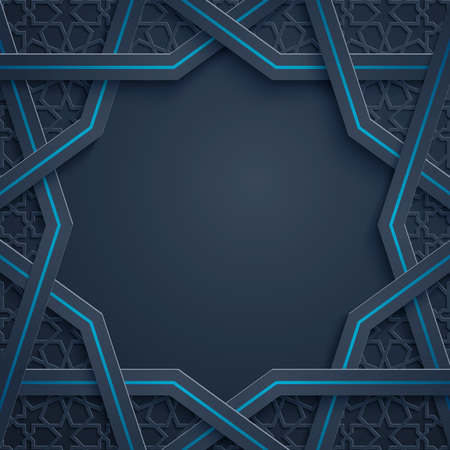 Arabic pattern - morocco geometric ornament banner background