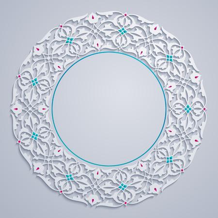Arabic floral pattern on circle ornament frame illustration.