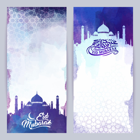Eid Mubarak greeting banner template design illustration.