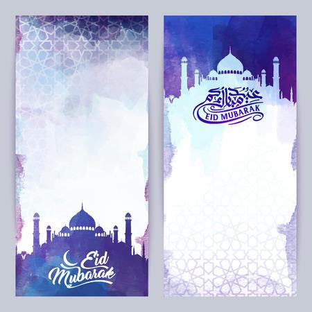 Eid Mubarak greeting banner template design illustration.
