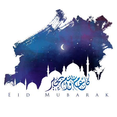 Eid Mubarak greeting banner with watercolor brush and mosque
