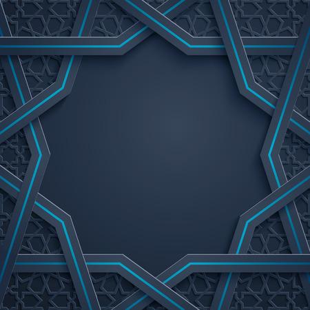 Arabic pattern - morocco geometric ornament banner background Stock fotó - 101482032