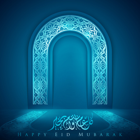 Happy Eid Mubarak greeting card islamic banner background illustration