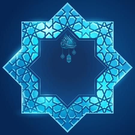 Ramadan Kareem greeting background template glow arabic pattern window illustration Illustration