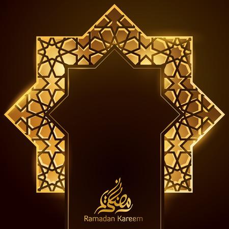 Ramadan Kareem greeting background template glow arabic pattern window islamic illustration
