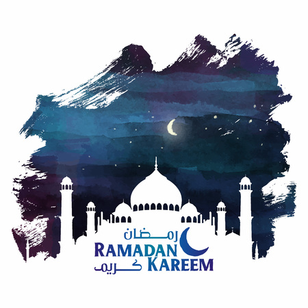Ramadan Kareem greeting banner with watercolor brush and mosque silhouette