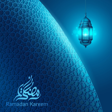 Ramadan Kareem islamic greeting template arabic lantern and morocco geometric pattern background Ilustração