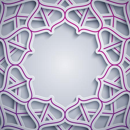 Arabic geometric pattern for islamic background