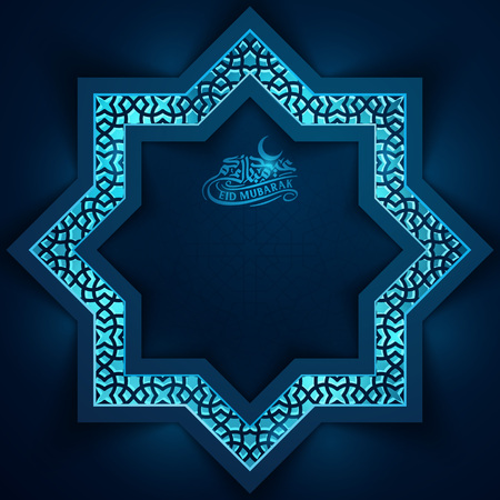 Eid Mubarak Islamic background design morocco pattern glow light from arabic geometric ornament