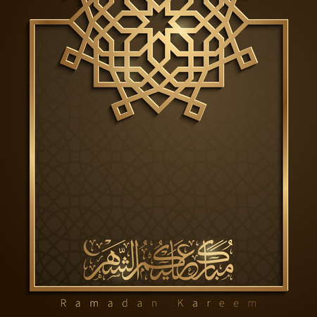 Ramadan Kareem Arabic geometric ornament morocco pattern design