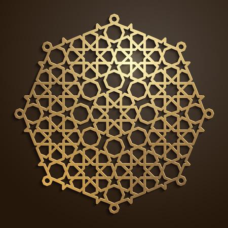 Arabic geometric pattern morocco oranment Stock Illustratie