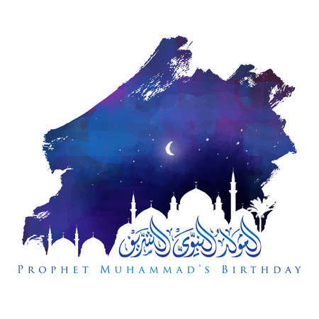 Mawlid al Nabi greeting banner with watercolor brush and mosque silhouette