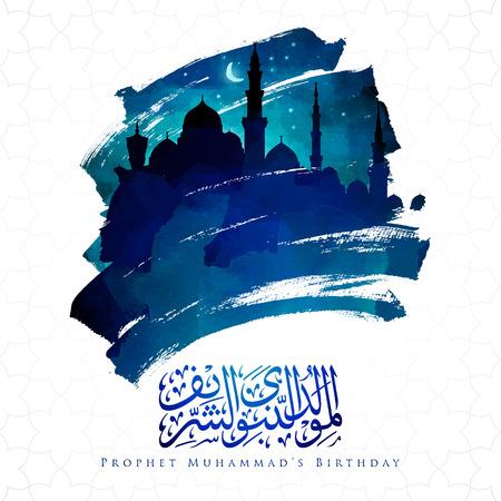 Mawlid al Nabi saludo diseño islámico caligrafía árabe y silueta de mezquita