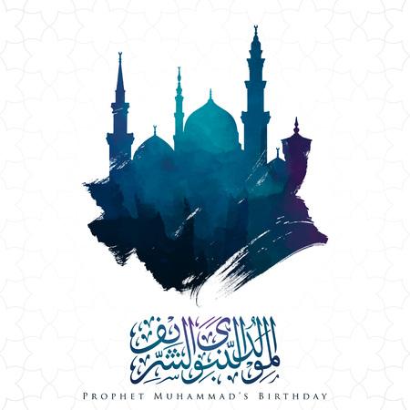 Fondo islamico dell'insegna di saluto di Mawlid al Nabi con la siluetta della moschea di Nabawi sull'illustrazione della spazzola dell'inchiostro