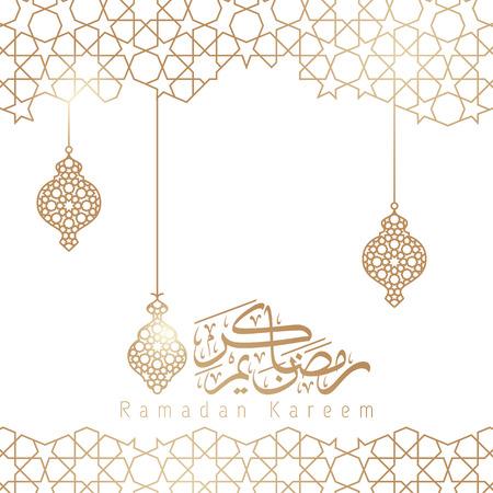 Fond de bannière islamique Ramadan Kareem avec motif géométrique arabe