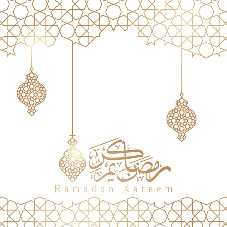 Ramadan Kareem Islamic banner background with arabic geometric pattern