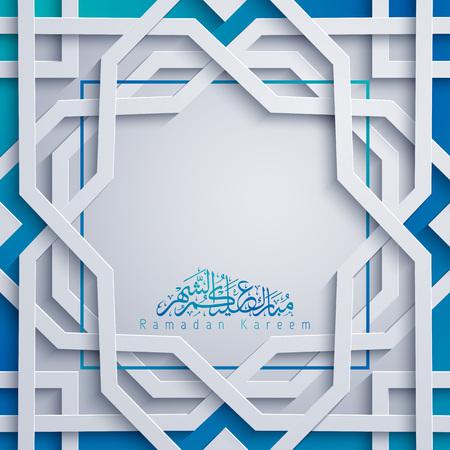 Ramadan Kareem islamic vector design with geometric arabic pattern Illustration