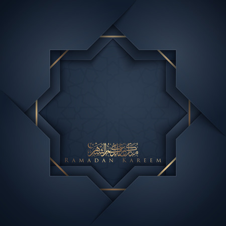 Ramadan Kareem islamic greeting with arabic calligraphy template design 矢量图像