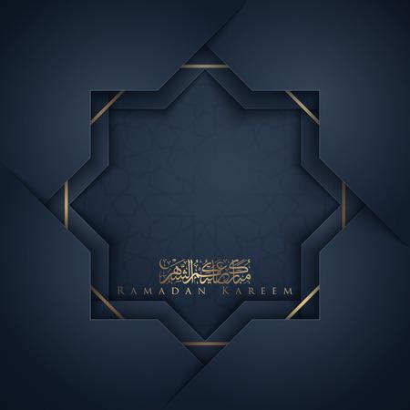 Salutation islamique Ramadan Kareem avec conception de modèle de calligraphie arabe