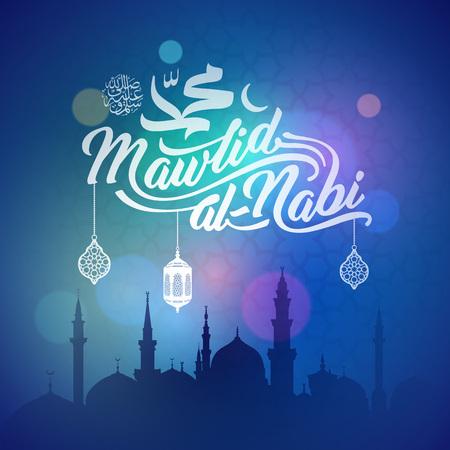 Mawlid al Nabi greeting beautiful lettering for banner islamic background Illustration