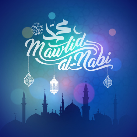 Mawlid al Nabi greeting beautiful lettering for banner islamic background Ilustração