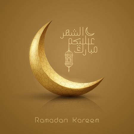 Ramadan Kareem groet achtergrond islamitische symbool halve maan met Arabisch patroon - lijnkalligrafie en lantaarn