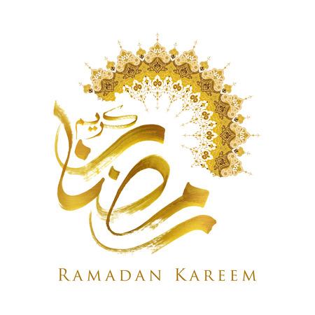 Ramadan Kareem greeting gold brush arabic calligraphy with floral pattern