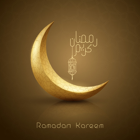 Ramadan Kareem greeting islamic design symbol crescent with arabic pattern - line calligraphy and lantern