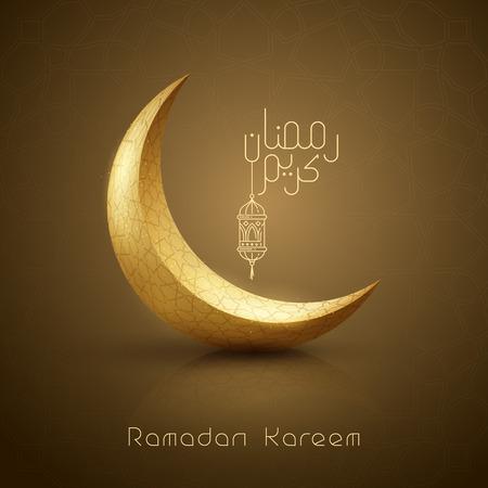 Ramadan Kareem saluant le croissant de symbole de conception islamique avec motif arabe - calligraphie de ligne et lanterne Vecteurs